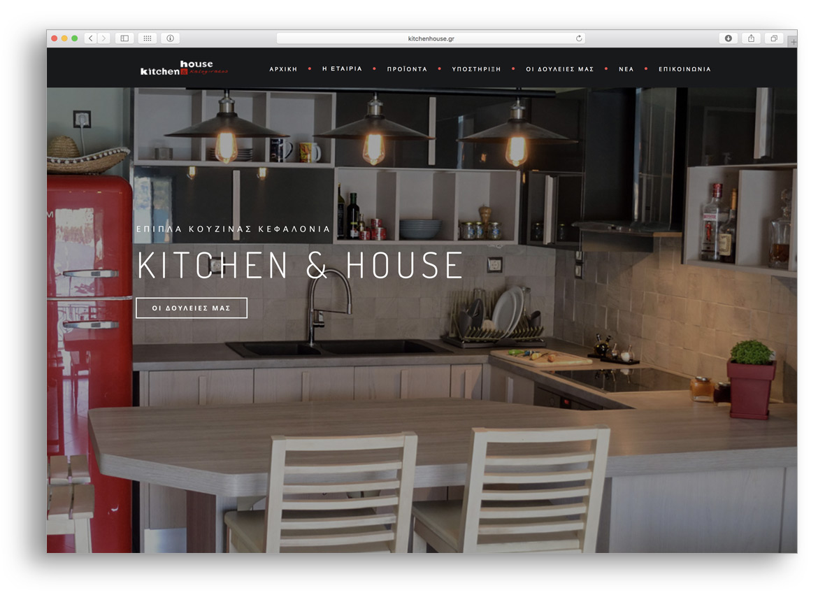 kefalonia websites kitchen house