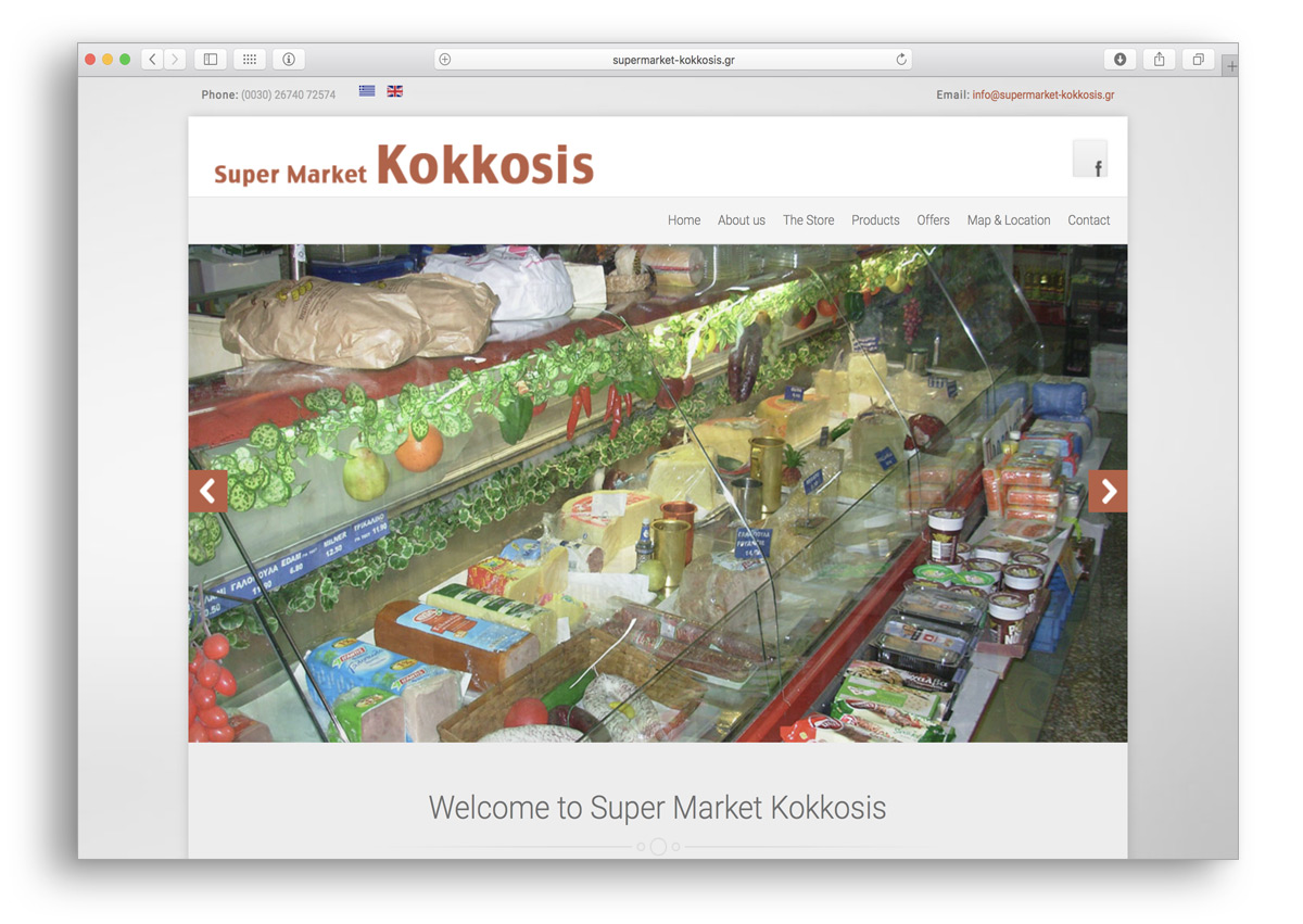 kefalonia websites kokkosis